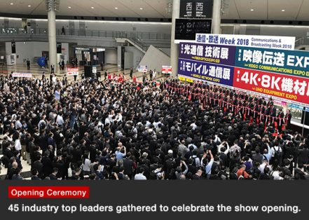 [Opening Ceremony] 45 industry top leaders gathered to celebrate the show opening.