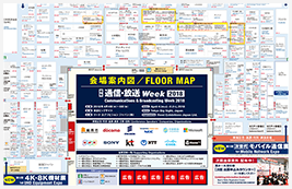 Floor Map Ads